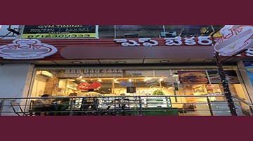 Franchise of Renowned & Profitable Bakery Business for Sale
